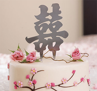 Asian Wedding Cake Top Double Happiness Caketop