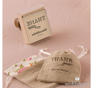 Burlap-Chic-Thank-You-Personalized-Rubber-Stamp-M.jpg