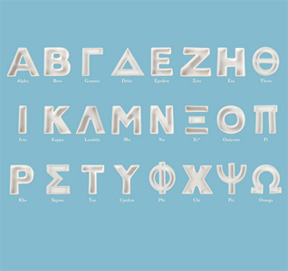 Greek-Alphabet-m.jpg