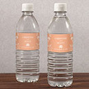 Wedding-Water-Bottle-Labels-Forget-Me-Not-t.jpg